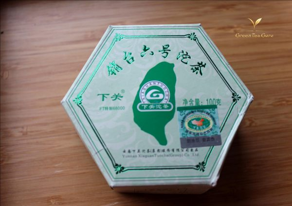 2012 Xiaguan FT Taiwan #6
