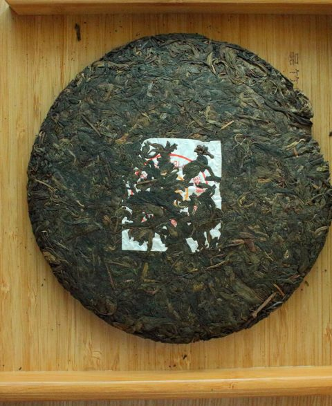 1999 'Jing' Semi fermented Raw Pu erh tea cake