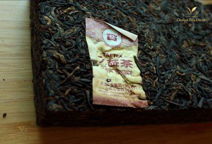 2013 Menghai '7562' Ripe Pu erh brick