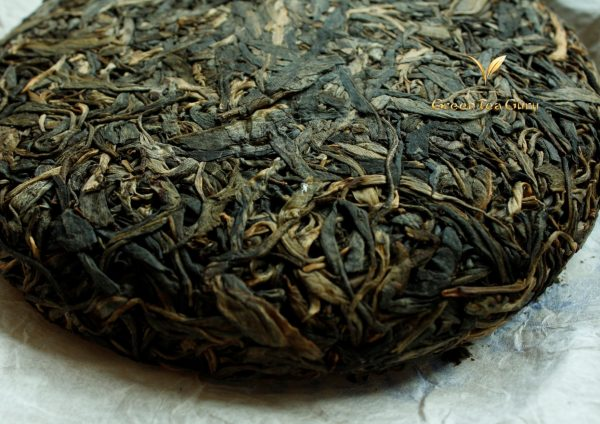 2013 'Error 404' Ya Nuo Spring Gushu Raw Puerh Tea Cake (250g)