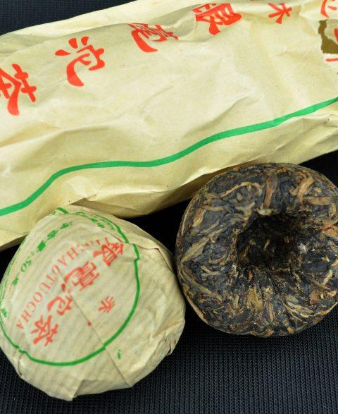 2001 Gu Pu'er 'Yin Hao Tuo' Raw Puerh 50g Tuo