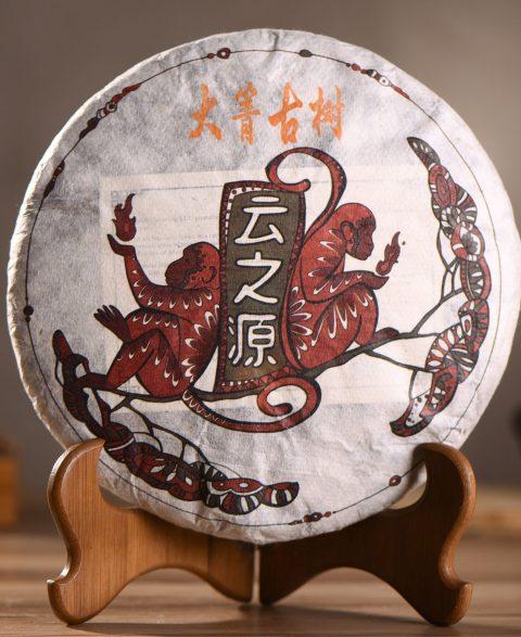 2016 Yunnan Sourcing 'Autumn Da Qing Gu Shu' Raw Pu-erh Tea Cake