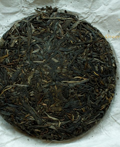 2016 'Mr Bumble' Ban Po Lao Zhai Early Spring Gushu Raw Puerh Cake