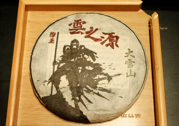 2016 Yunnan Sourcing 'Big Snow Mnt' Wild Arbor Raw Pu Erh Tea Cake