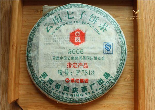 2007 Feng Qing F7813 Raw Pu Erh Cake
