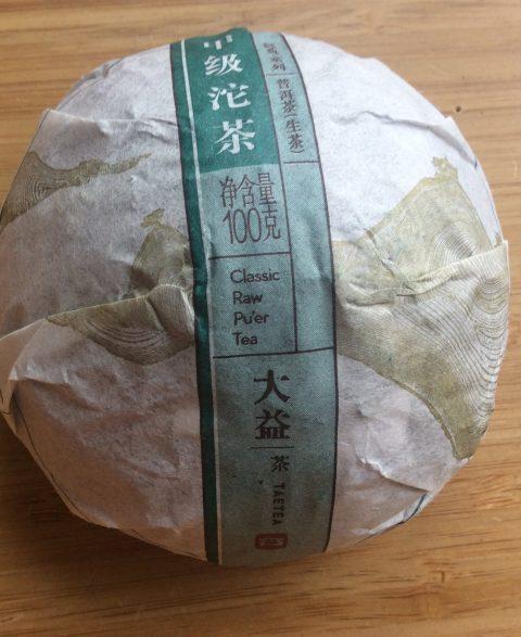2015 menghai Jia Ji Tuo 100g