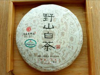 2014 'Shixiang' Fuding White Tea Cake